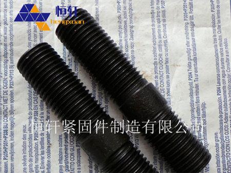 现货供应GB899高强度双头螺栓 42X130 氧化发黑