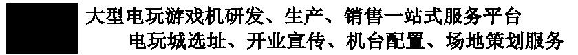 2017同ip注册送彩金【官方在线娱乐平台】科技