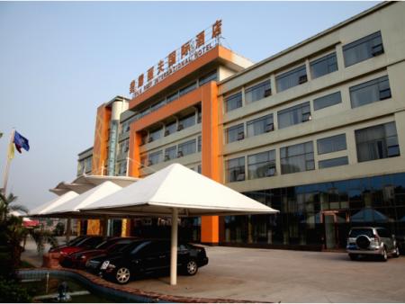 自贡美露丽夫国际酒店
