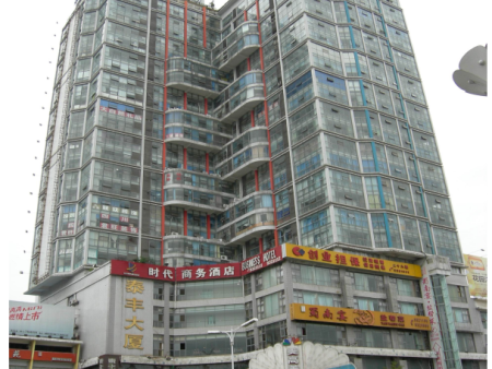 自贡泰丰商务大厦