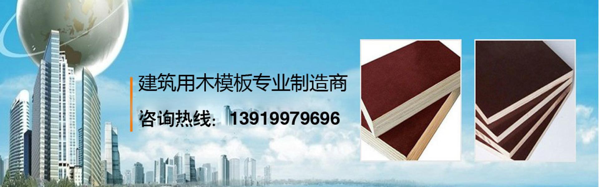 扬州热线棋牌中心