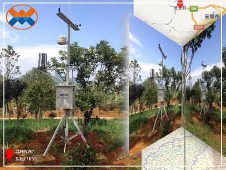 贵州华智产业投资营运有限公司|智能小型气象站监控系统项目