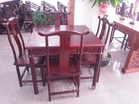 仙家紫檀 印度小叶紫檀休闲桌 古典家具 小叶紫檀家具 八仙桌