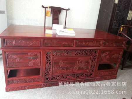 仙家紫檀 小叶紫檀办公桌 印度小叶紫檀家具 办公桌 红木 古典