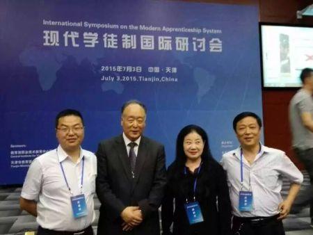 教育部职业技术教育中心研究所所长杨进(左二)与公司总经理孙书阳(左一)合影