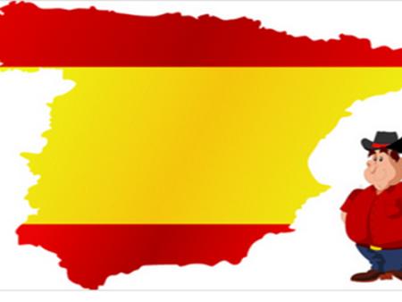 西班牙语考试有哪些