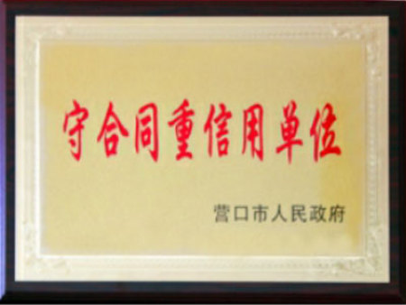 安徽省中信消防工程有限公司西宁分公司