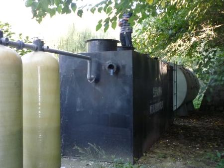 西安市長安區祥峪綠園山莊生活污水處理設備及工程安裝