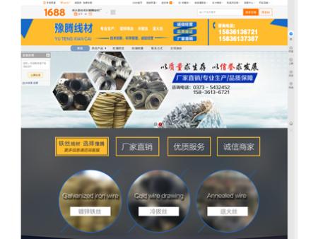 新乡县合河乡豫腾线材厂