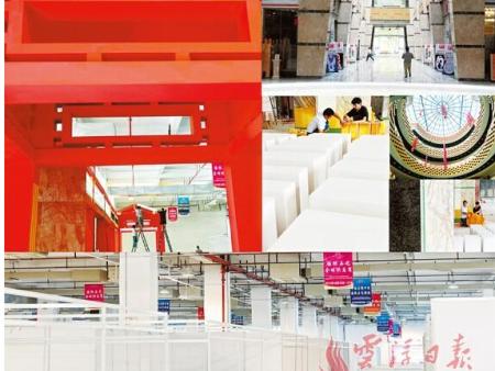 云浮市石文化节筹备工作加速进行