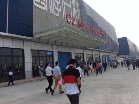湘桂三和预祝第十二届中国(云浮)国际williamhill注册科技展览会圆满成功