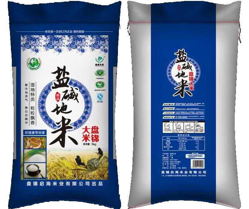 遼寧聚丙烯大米編織袋