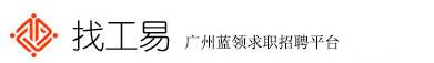 """广州百家""""找工易""""人才市场"""