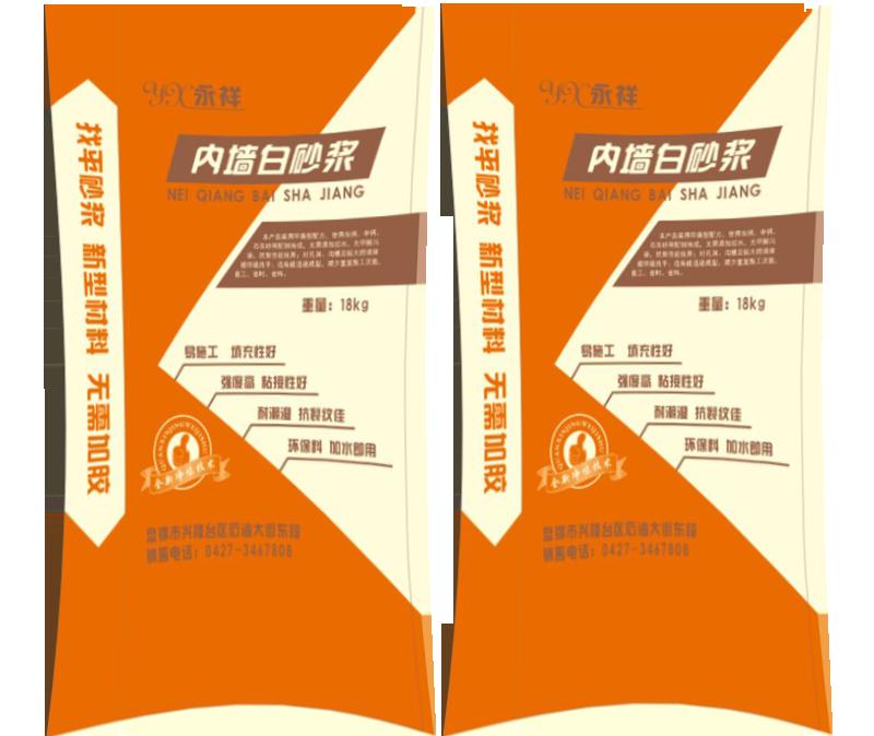 遼寧聚丙烯砂漿編織袋