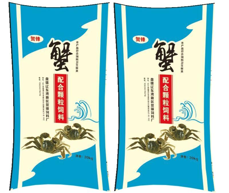 遼寧聚丙烯飼料編織袋