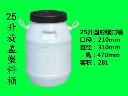 25升旋盖塑料桶