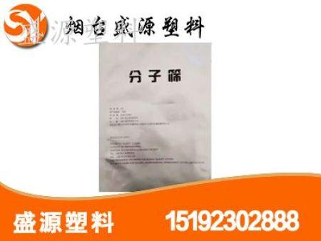 山東塑料生產廠家 煙臺塑料廠 煙臺印刷鋁箔