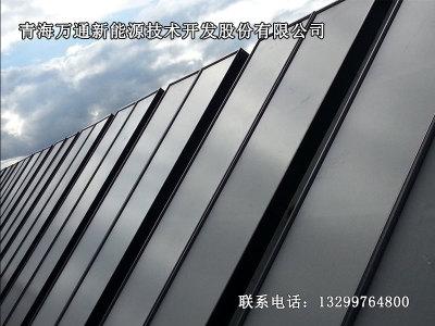 青海太阳能光热,青海光电产品研发,青海太阳能节能工程,青海太阳能恒温沼气工程,青海万通新能源技术开发有限公司