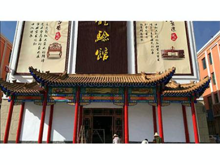 甘肃必威betway88築設計施工知識(三)