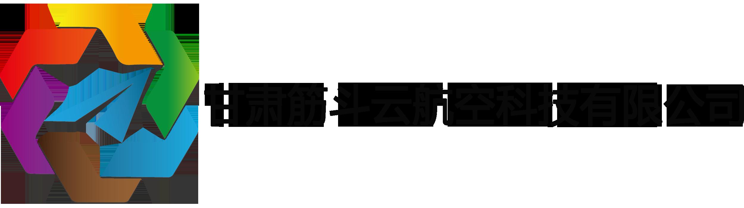 甘肃大地文化发展有限公司