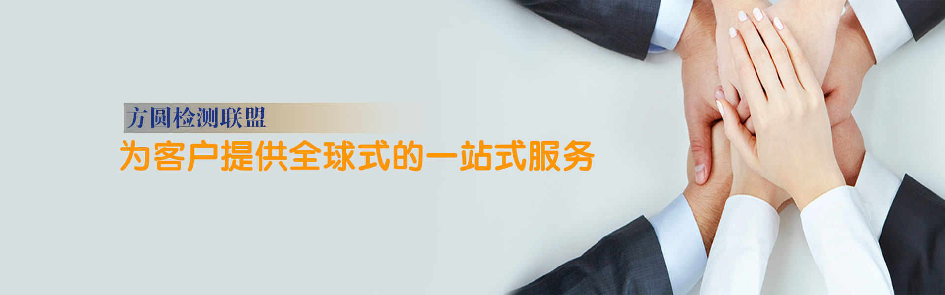 无锡索亚特试验设备有限公司