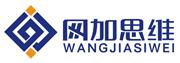 河北网加思维网络科技有限公司亚博yabo官方分公司