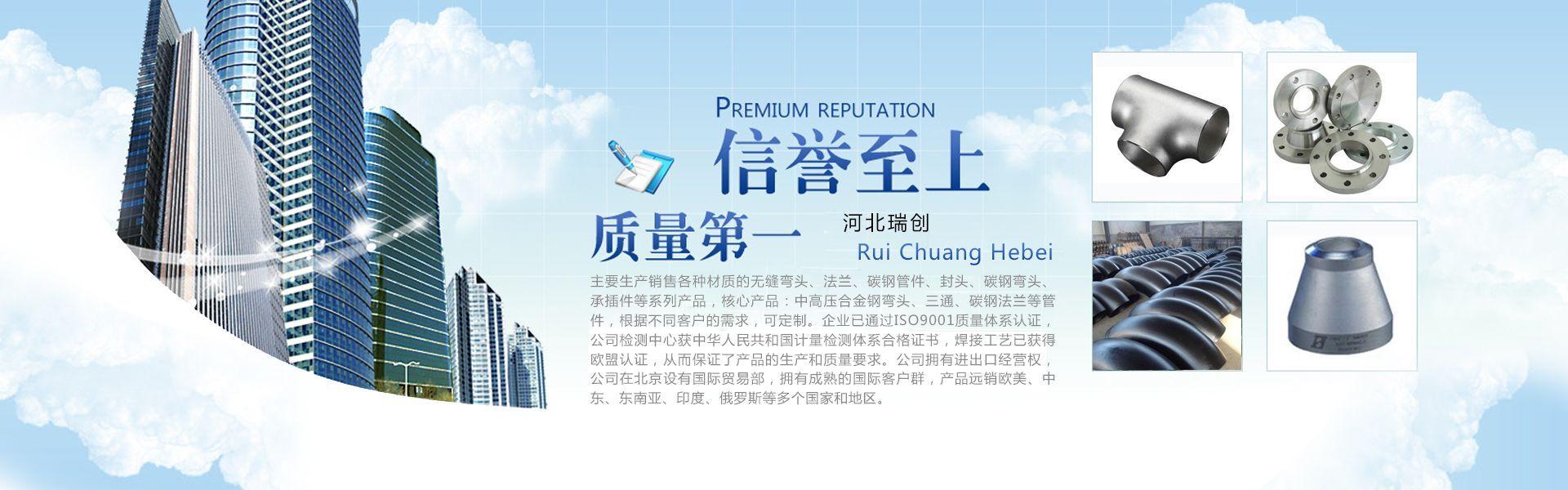 河北bob国际app官方下载管道设备有限公司