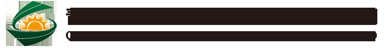 千赢国际娱乐网站万通新能源技术开发股份有限公司