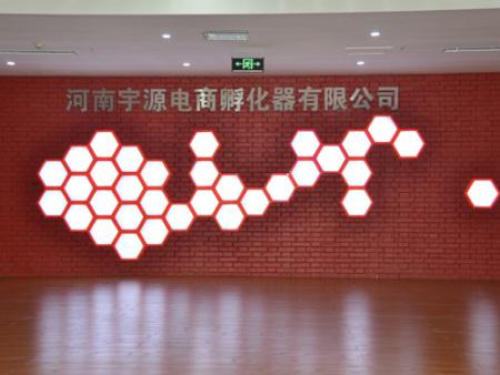 文化背景墙