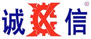 泉州市拓兴机械设备有限公司