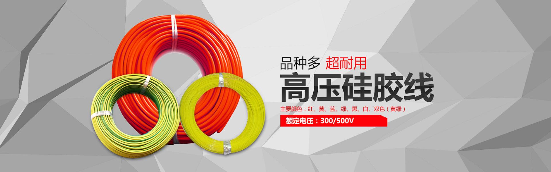 铁氟龙高温线,铁氟龙高温线价格,铁氟龙高温线厂家,东莞市依顿电子科技有限公司