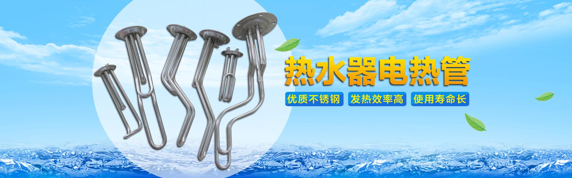 肇庆市高要金顺电器有限公司技术管理力量雄厚,拥有十多名基础扎实、经验丰富的专业技术人员和管理人员。