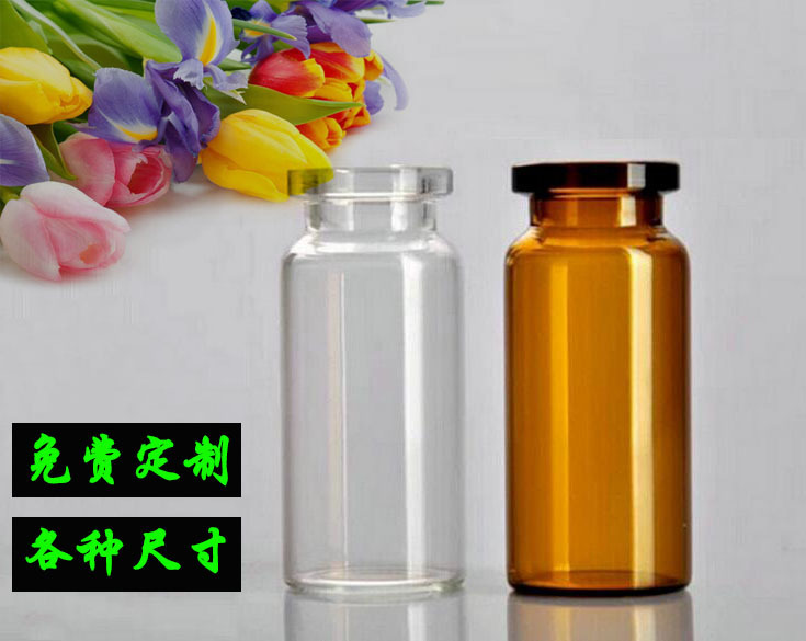 精品:透明口服液瓶_山东鲁玻供应国标口服液玻璃瓶