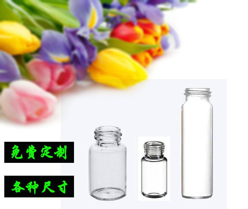 鲁玻包装——专业的管制玻璃瓶厂家