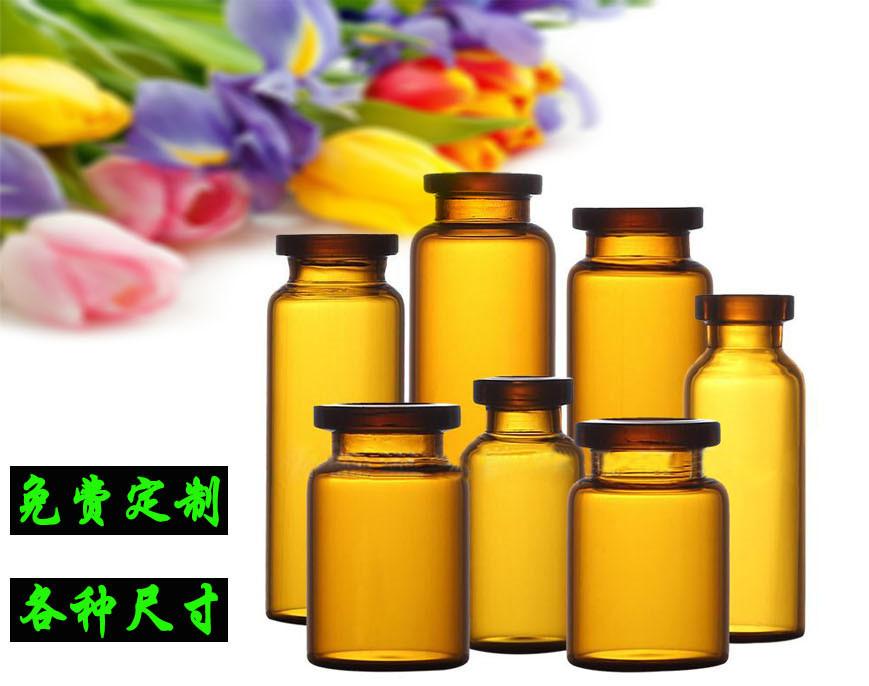 山东西林瓶厂家——鲁玻包装,祝大家元旦快乐!
