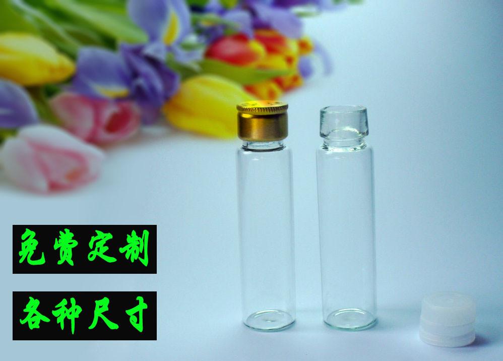 鲁玻重磅出击:低硼硅管制玻璃瓶-管制玻璃瓶厂家