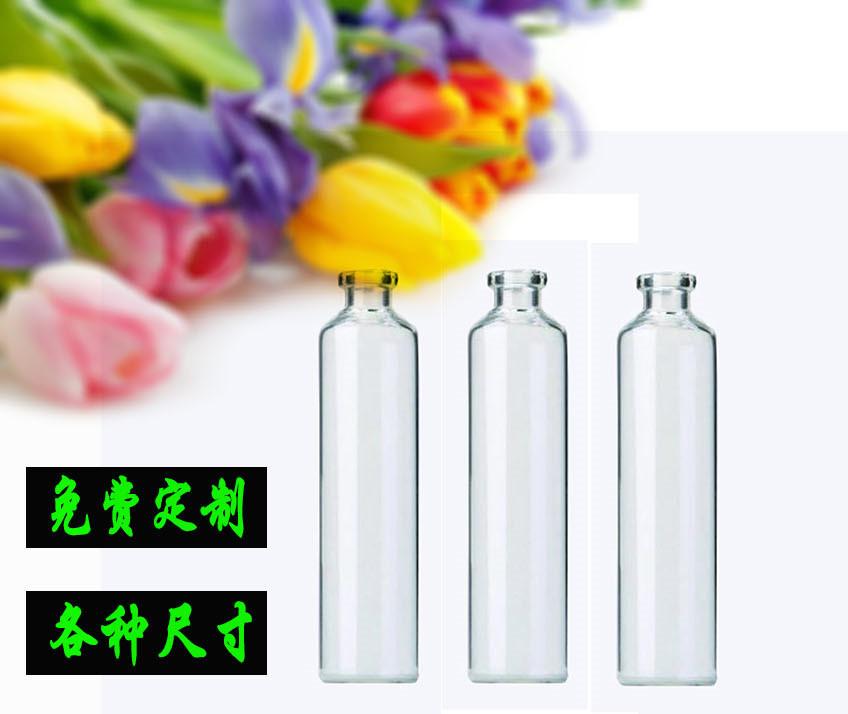 仔细再仔细:透明口服液玻璃瓶的清洗