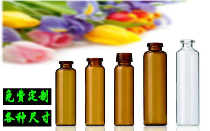 药用玻璃瓶厂家阐述药用玻璃瓶的分类!