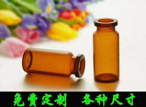 抗生素玻璃瓶:迎接市场的考验,我不怕!