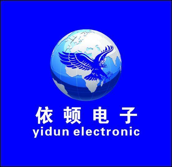 东莞市依顿电子科技有限公司