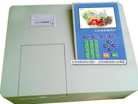 农药残留速测仪