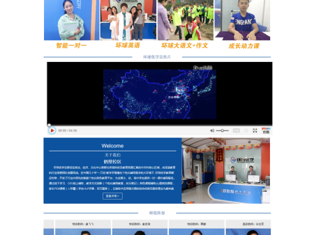 河南环球优学策划创意服务有限公司