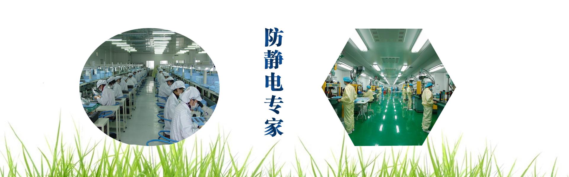 北京中科航建工程案例(净化工作台、净化工作椅、防静电环氧地坪图片)