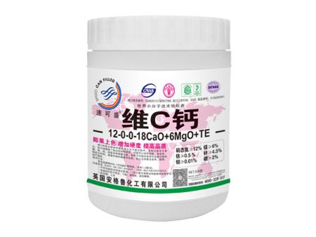 维C螯合片片钙