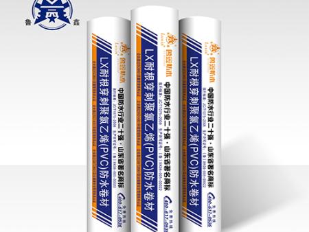 LX耐根穿刺PVC防水卷材