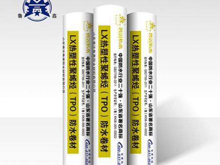 LX热塑性聚烯烃(TPO)防水卷材