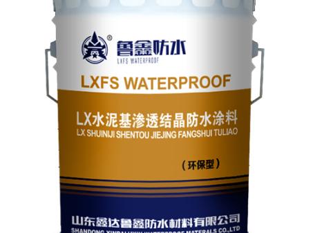 LX-水泥基渗透结晶型防水涂料