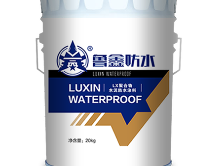 LX聚合物水泥防水涂料