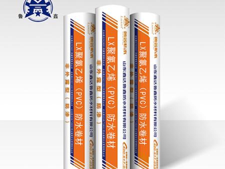 LX聚氯乙烯(PVC)防水卷材