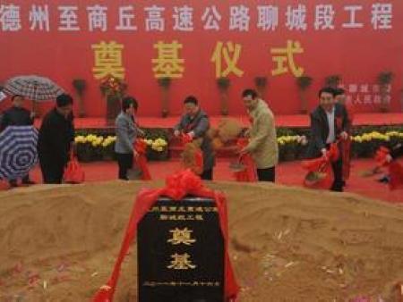 庆祝河南浩晟桥梁芯模有限公司与德商高速某两个项目部合作顺利结束